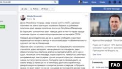 Facebook profil Nikole Gruevskog
