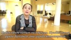Кариев театры Сәхибҗамал Волжскаяга багышланган тамаша күрсәтте
