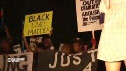 Протесты против полицейского насилия продолжились в городе Шарлотт