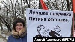 На пикете против поправок в Конституцию РФ в Благовещенске