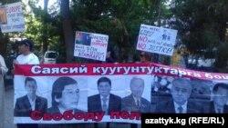 Акция в поддержку политических заключенных. Архивное фото.