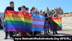 Ілюстраційне фото. Акція «Марш рівності» (КиївПрайд2015), 6 червня 2015 року
