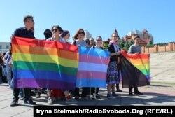 «Марш рівності» у Києві. 6 червня 2015 року
