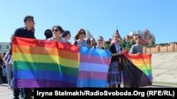 Минулорічний «Марш рівності». Київ, 6 червня 2015 року