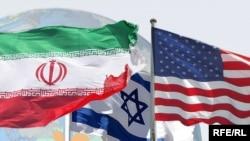 Флаги Ирана, Израиля и США