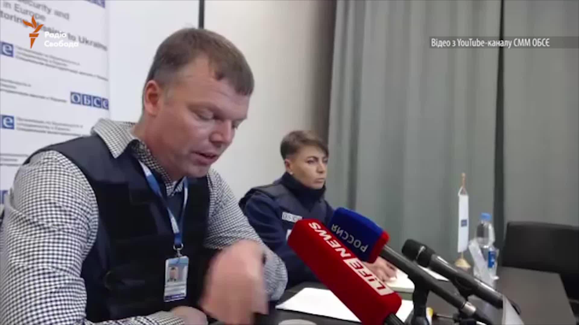 Брифінг СММ ОБСЄ в Донецьку від 08 грудня 2015