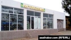 Павильон по продаже автозапчастей в Туркменабате. Иллюстративное фото.
