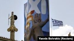 Plakat na kojem piše 'ne', Atina, 4. juli 2015.
