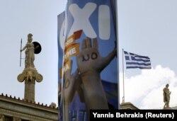 """Campanie pentru răspunsul """"NU"""" la referendum"""