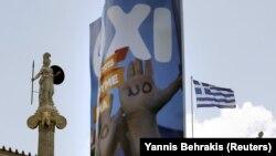 """Греция сказала """"нет"""" кредиторам"""