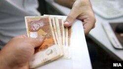 Банкноти по 1000 денари