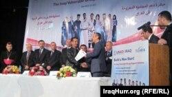 مراسم إطلاق مبادرة دعم الفئات المحرومة في أربيل