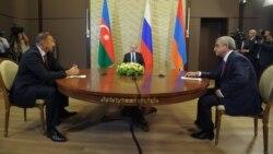Слева направо. Президенты Азербайджана Ильхам Алиев, Российской Федерации Владимир Путин и Республики Армении Серж Саркисян на встрече в Сочи.