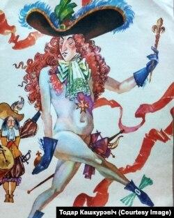 Ілюстрацыя да казкі «Новае адзеньне караля» (1985)