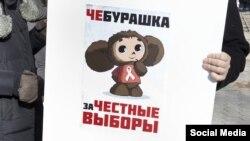 Американские вопросы. Думские выборы и репутация Путина