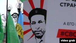 Акция в поддержку Генадия Корбана в Киеве