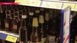 Как купить алкоголь в Киеве при «сухом законе»: ночной эксперимент (видео)