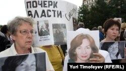 Наталья Эстемированың қазасына наразы азаматтардың шеруі. Мәскеу, 23 шілде 2009 жыл.