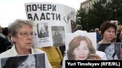 Митинг памяти Натальи Эстемировой в Москве