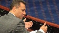 СДСМ: Миле Јанакиески и Никола Груевски за тендери 9