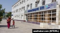 BMG: Türkmenistan internetiň ösüşi boýunça 160-njy ýerde