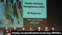 Під час презентації статистичного досьє «Карітас/Міґрантес», Рим, 26 жовтня 2010