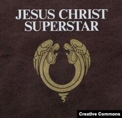Jesus Christ Superstar, обложка альбома
