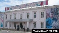 Yovon district' administration