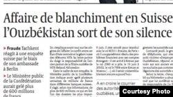 Статья в газете Le Temps о финансовых преступлениях Гульнары Каримовой.