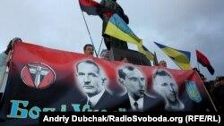 Мітинг з нагоди свята Покрови та чергової річниці утворення УПА, Київ, 14 жовтня 2011 року