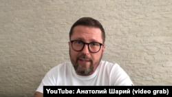 Блогер Анатолій Шарій