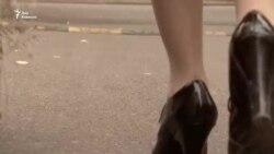 Дворник на каблуках