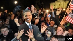 Celebrations And Disappointment As Obama Wins Reelection