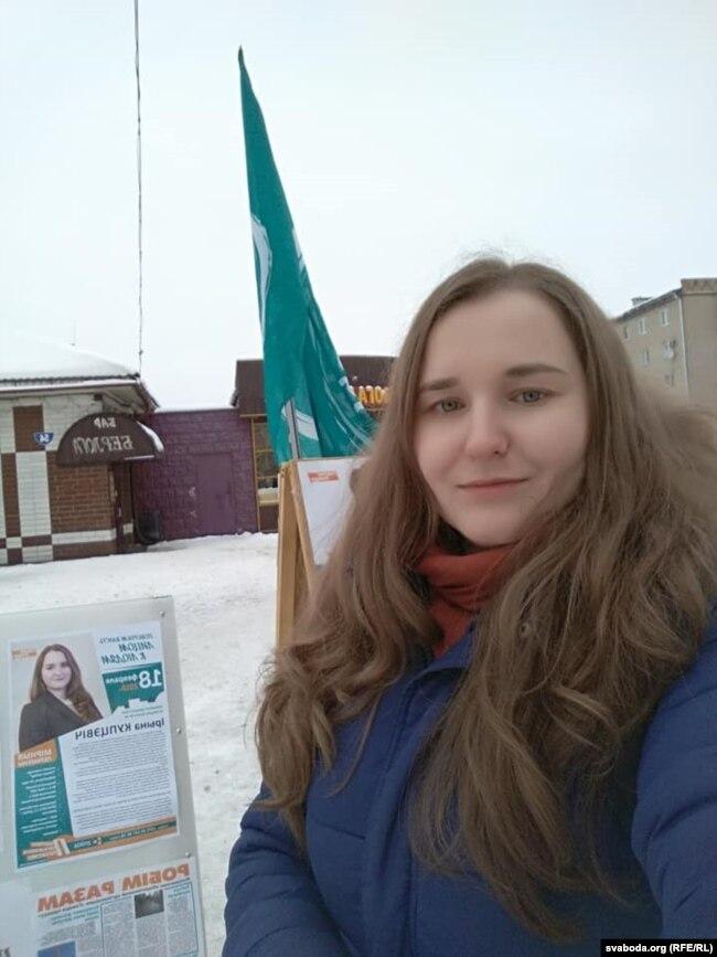 Ірына Купцэвіч