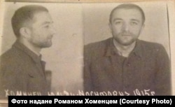 Юліан Хоменець, фото з кримінальної справи