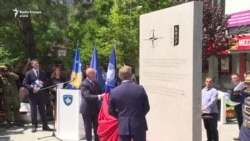 Memorial për ushtarët e KFOR-it