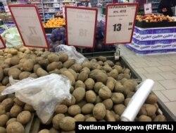 А вот картофель в Пскове