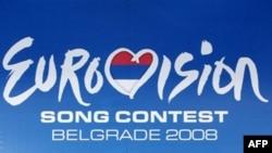مسابقه سالانه موسيقی «يوروويژن»، در ميان کشورهايی برگزار می شود که عضو «اتحاديه اطلاع رسانی اروپا» هستند و هر سال می توانند يک آهنگ را به اين مسابقه بفرستند.