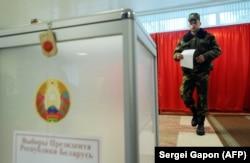 Вибори президента Білорусі у 2015 році