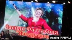 Вәсилә Фәттахова җырлары экранга чыгарылды