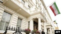 سفارت ایران در منطقه نایتسبریج لندن