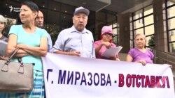 Наразы тұрғындар Алматы прокурорының отставкасын талап етті