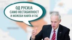 Поблиску до НАТО - Понервозна Русија
