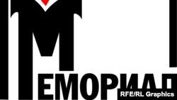 """Лого правозащитного центра """"Мемориал""""."""