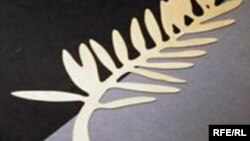 Золотая пальмовая ветвь - главный приз Каннского кинофестиваля