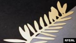 نخل طلایی نماد جشنواره کن فرانسه