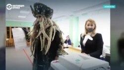 Царь, пират и конь в пальто: странные персонажи на избирательных участках в России
