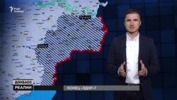 Конец группировок «ЛДНР»: какой план у Украины? (видео)