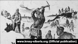 Советтік ГУЛАГ лагері тұтқындарының ауыр жұмысын бейнелейтін сурет.