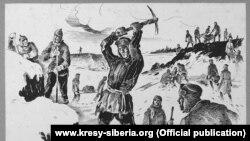 Вирівнювання землі для радянських військових операцій в'язнями ГУЛАГу на півночі Росії